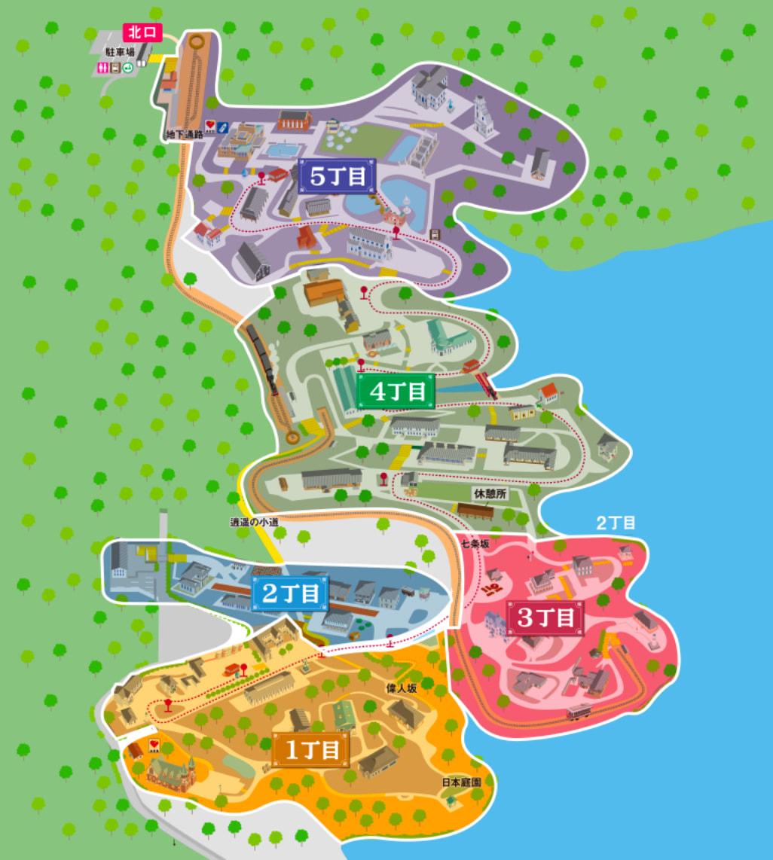 村内全体地図