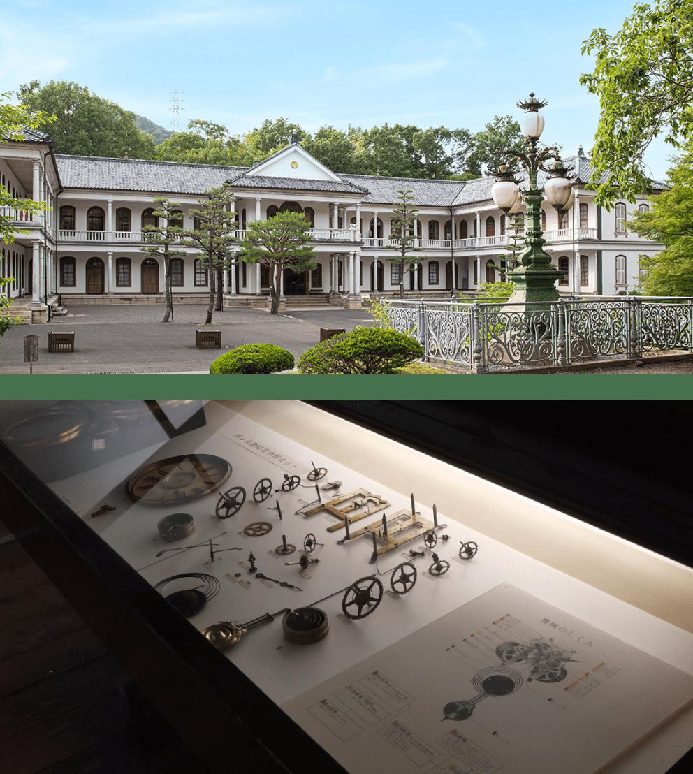 村内の建造物や展示品の写真