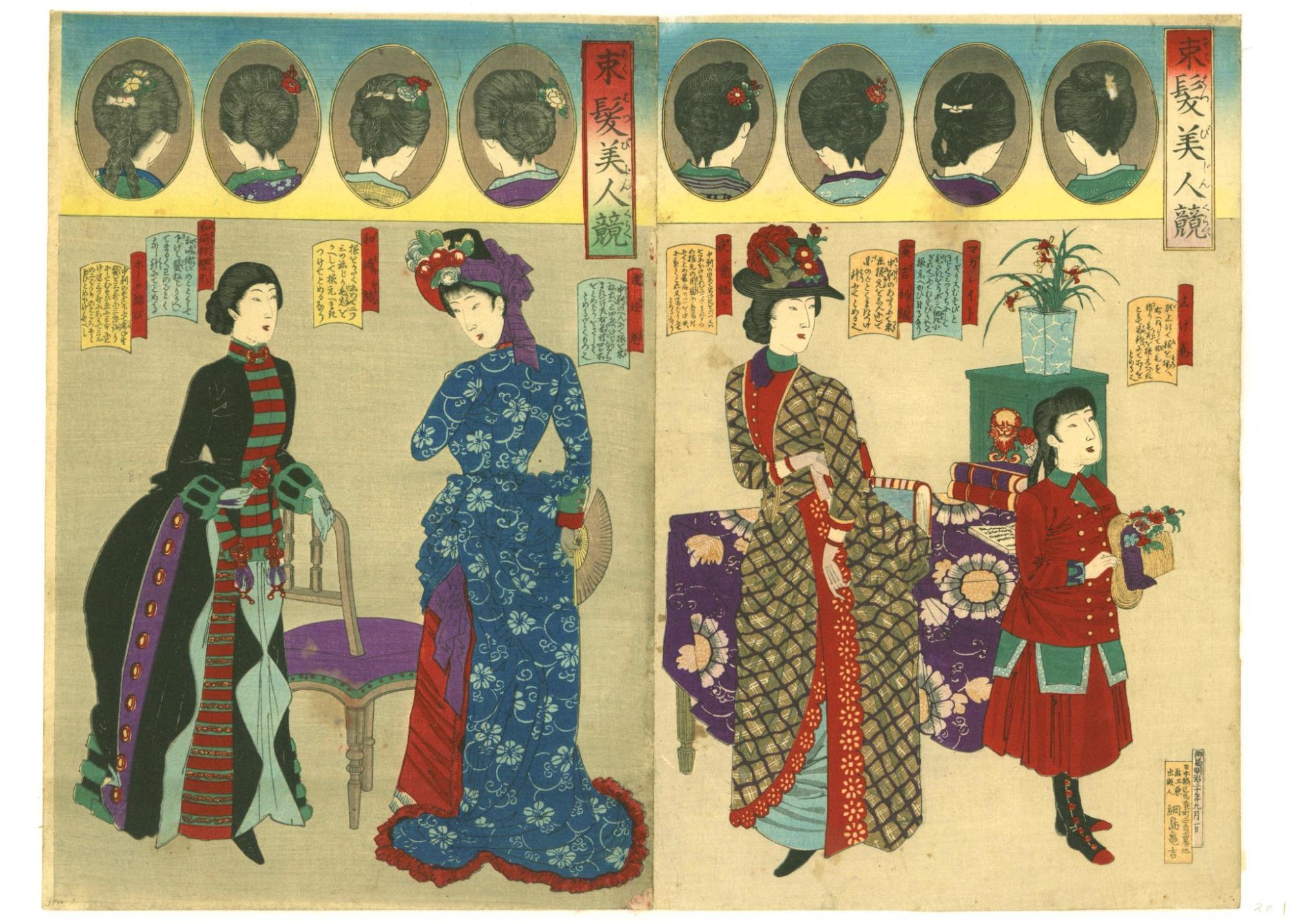 三つ編みに夜会巻きも!?明治時代に流行したヘアスタイルとは?