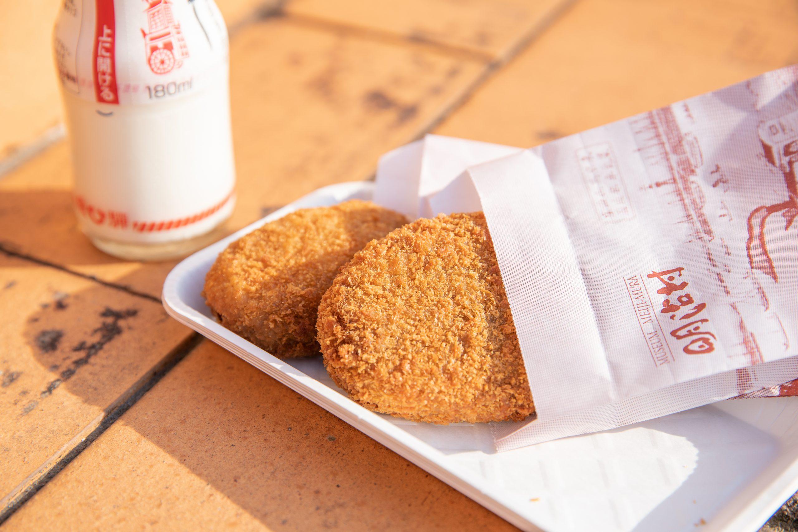 挽肉のコロツケー / 200円