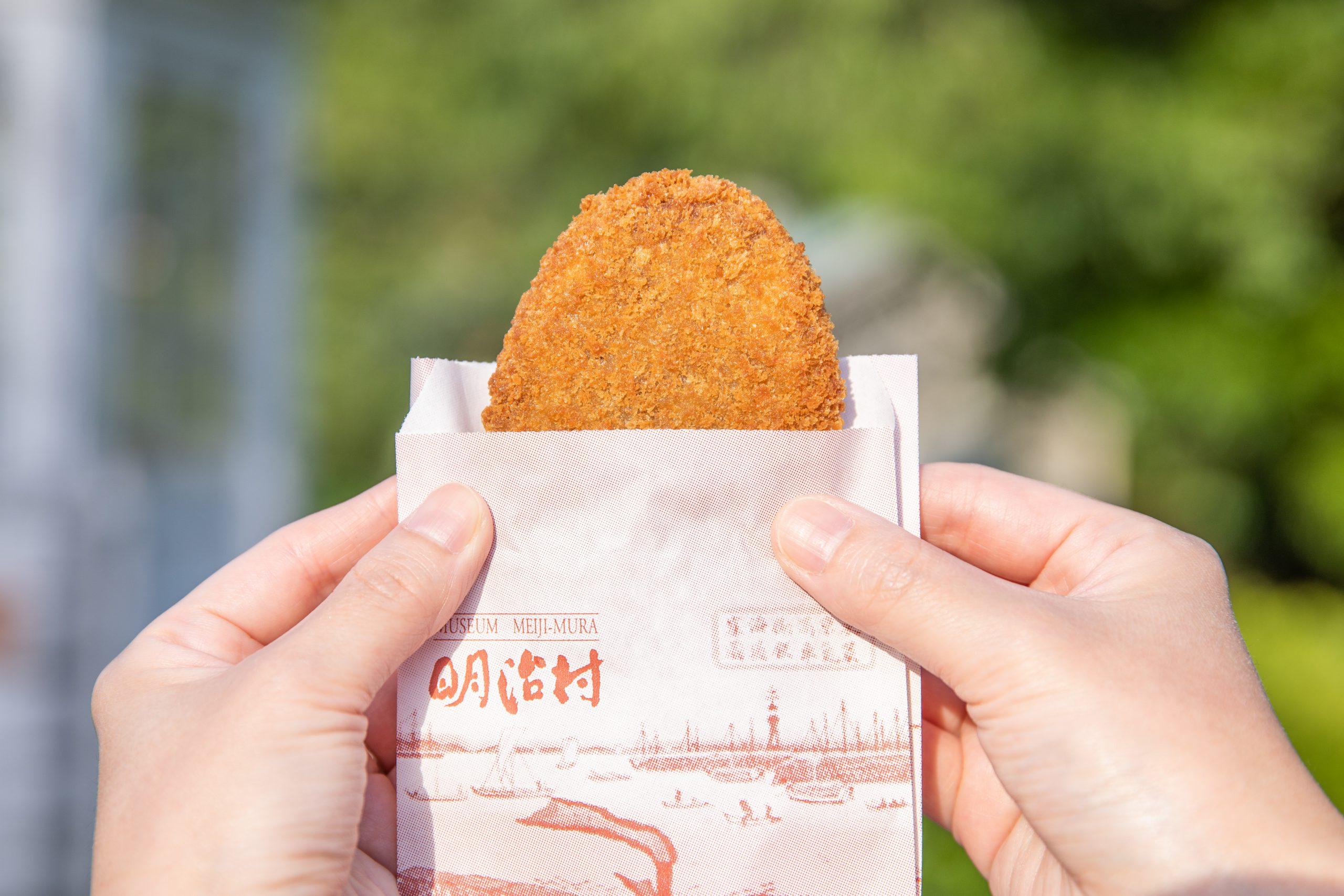 馬鈴薯と挽肉のコロツケー / 200円