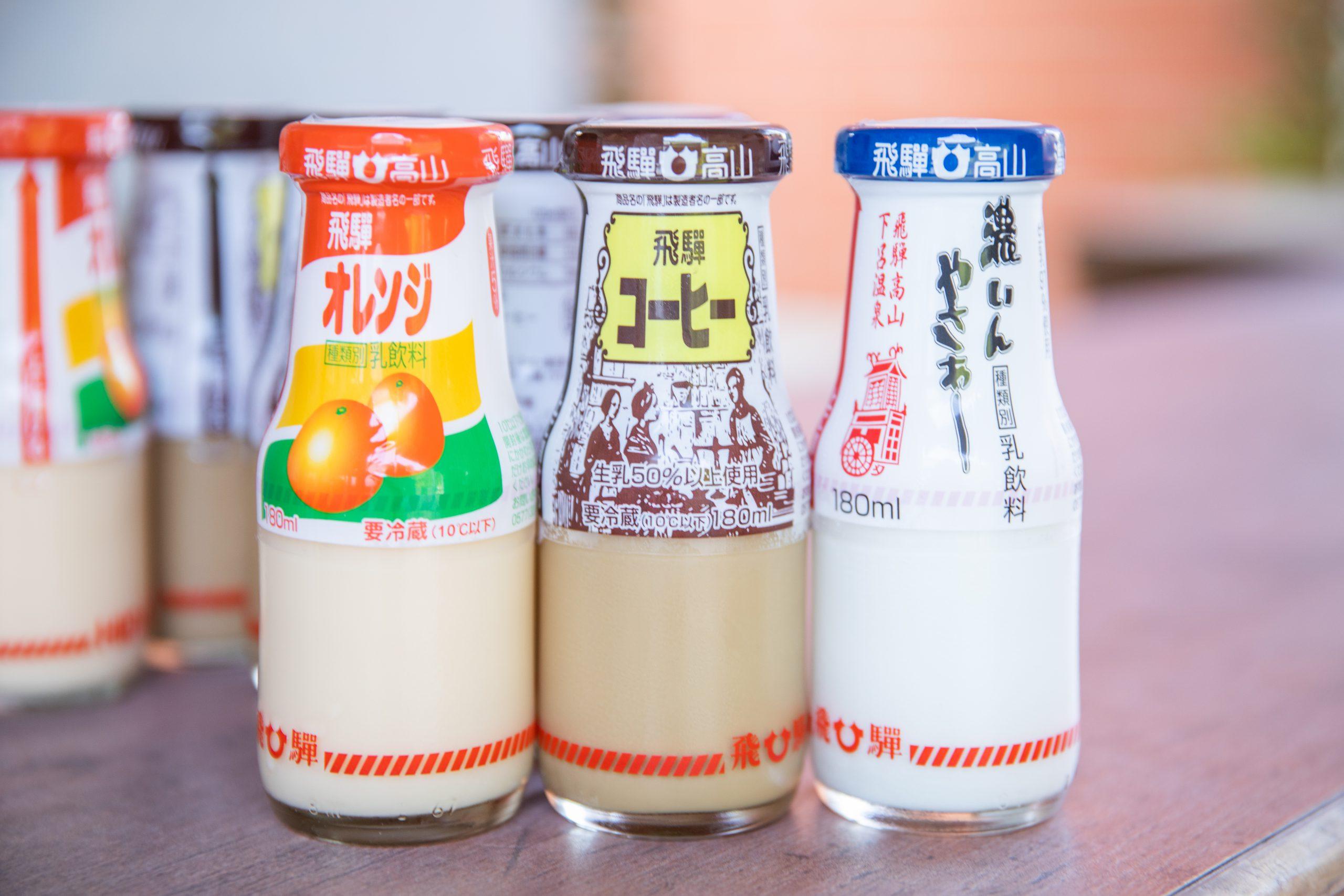 牛乳(濃いんやさぁ~)・コーヒー牛乳・オレンジ牛乳 / 180円