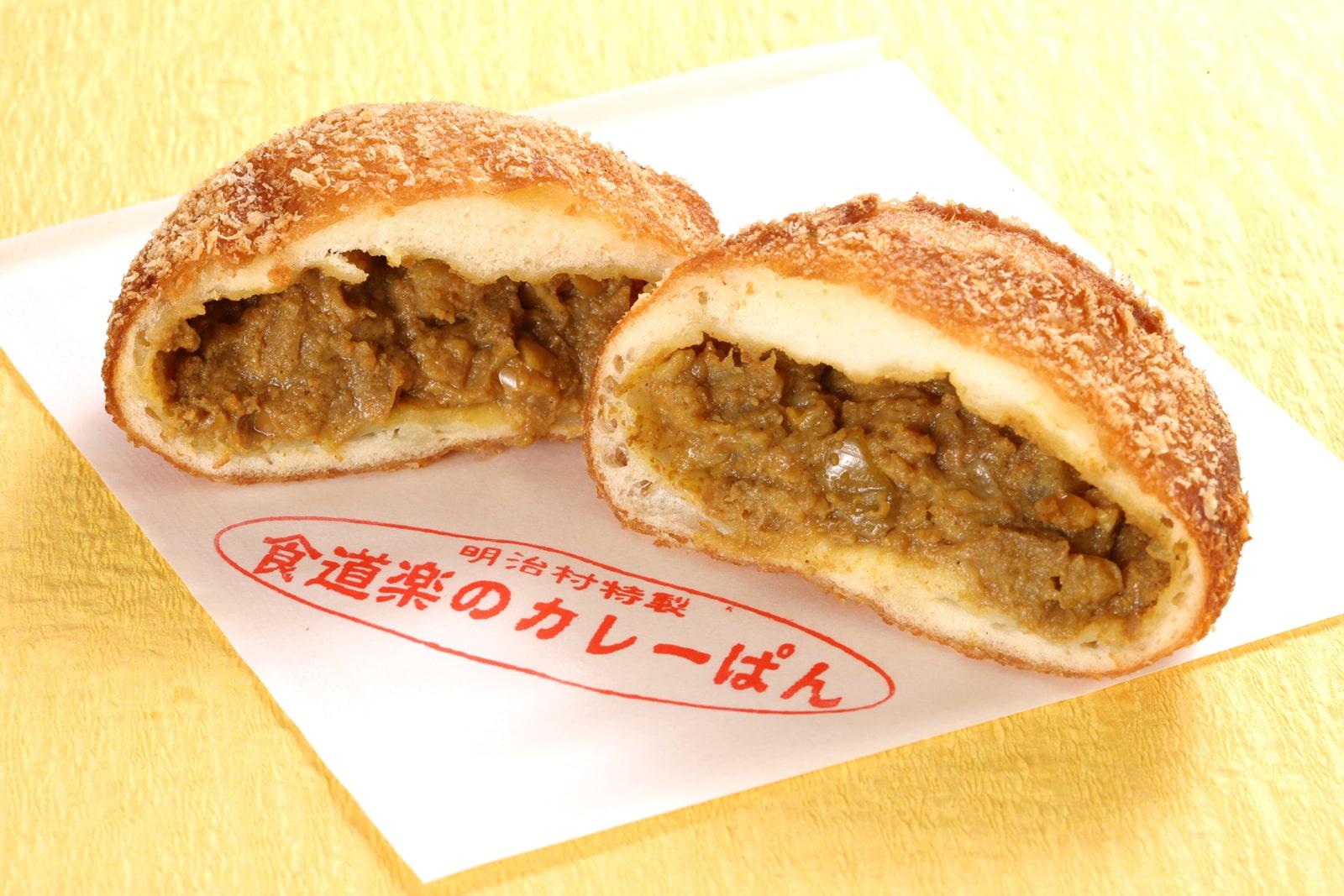 食道楽のカレーぱん / 300円